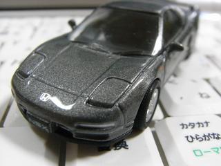 【R6】【GX200】NSXミニカー撮り比べ