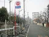 【920SC】雪が
