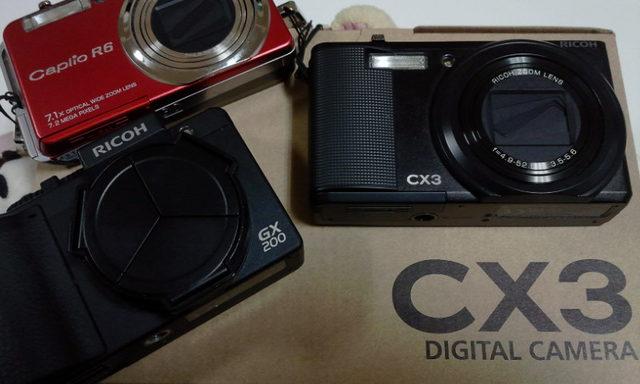 【RICOH】CX3を購入しました
