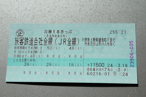 IMG_6500
