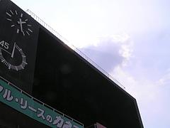 浦和レッズ対大分トリニータ