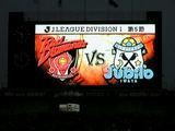 07年4月7日浦和レッズ対ジュビロ磐田戦