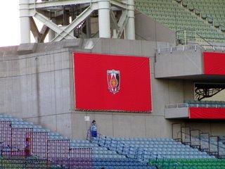 ACLアジアチャンピオンズリーグ2008 埼玉スタジアム