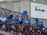 ガンバ大阪サポ 07年7月7日ナビスコカップ浦和レッズ対ガンバ大阪