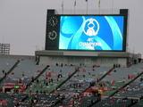 07年04月11日ACL AFCチャンピオンズリーグ浦和レッズ対上海申花