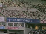 2007年8月1日浦和レッズ対サンフレッチェ広島埼玉スタジアム記者席