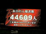 入場者数44.609人07年7月7日ナビスコカップ浦和レッズ対ガンバ大阪