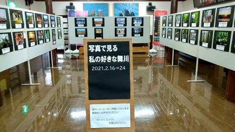 maikawa1