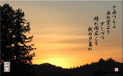 nishinosora