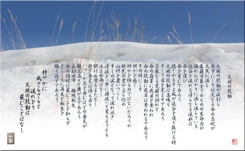 daichinokodo