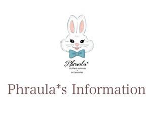 Phraula*のHPがオープンしました。