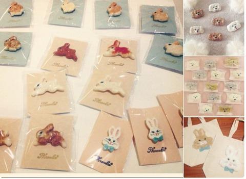 【2/4・5】fluffy bunny club Valentine at名古屋