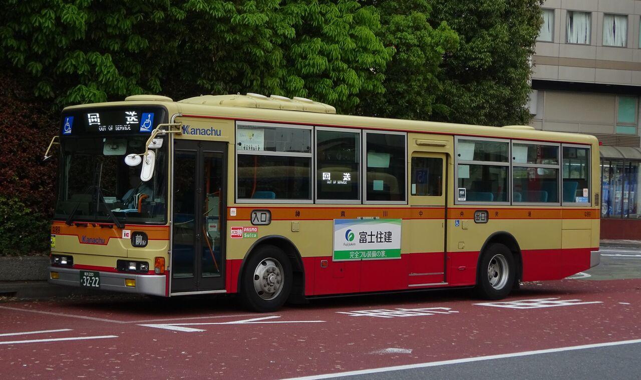 神奈川 中央 交通 定期 神奈川中央交通の時刻表、運賃・定期、路線図、バス停、アプリなど