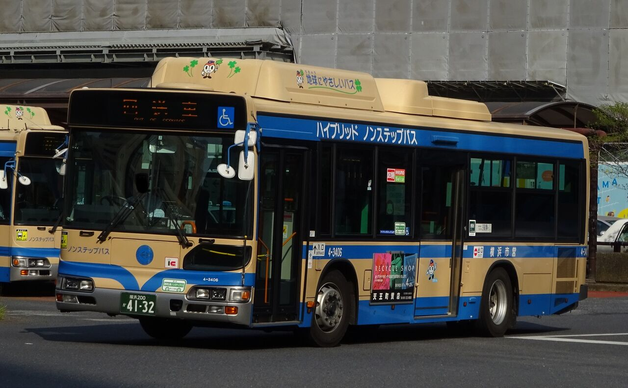 横浜 市営 バス