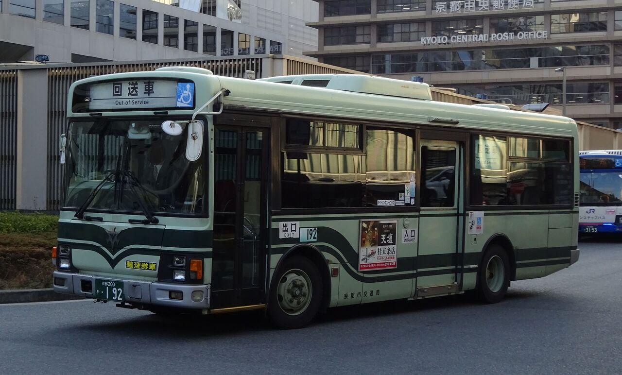 京都市営バス五条営業所