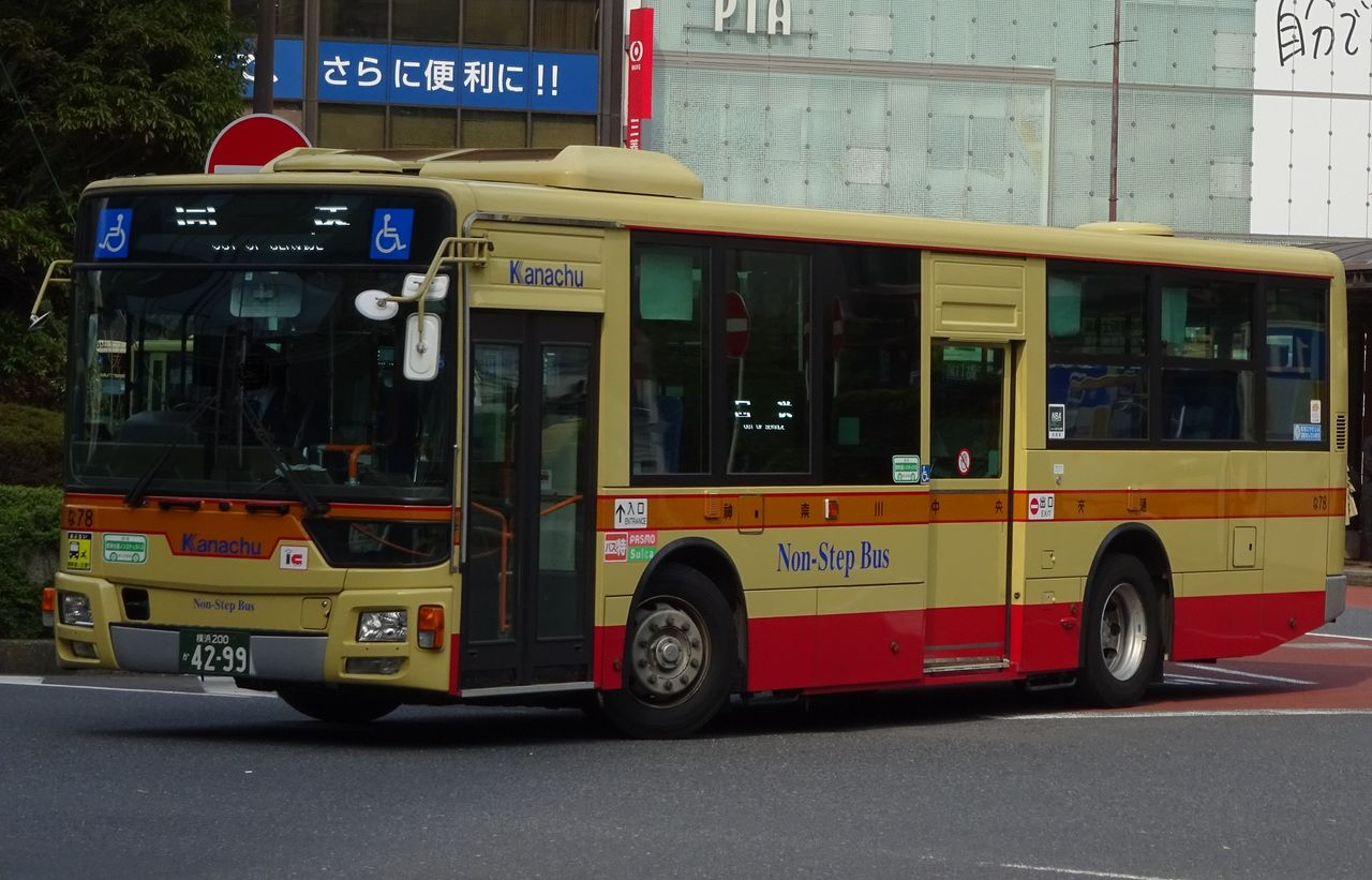神奈川中央交通 な78(横浜200か4299) : 三度のメシよりバスが好きな人 ...