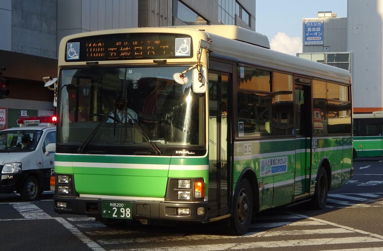 交通 秋田 中央