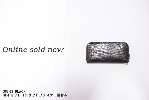 イサムカタヤマバックラッシュ 財布 383-03