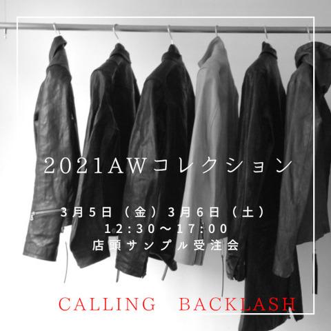 calling_3_1_2