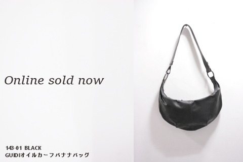イサムカタヤマバックラッシュ GUIDIオイルカーフバナナバッグ 143-01