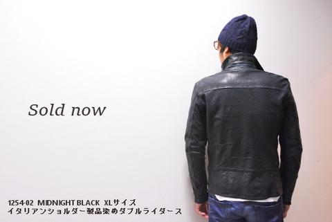 イサムカタヤマバックラッシュ ライダース 1254-02