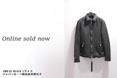 イサムカタヤマバックラッシュ ジャパンカーフ製品染め襟付き 1498-02