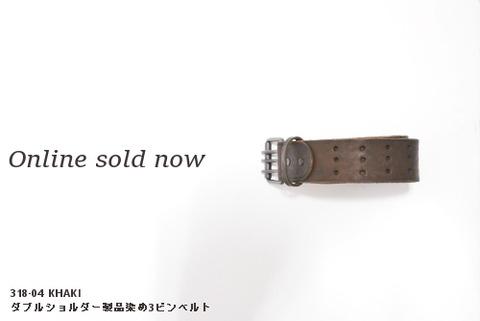 イサムカタヤマバックラッシュ 318-04 ダブルショルダー製品染め3ピンベルト