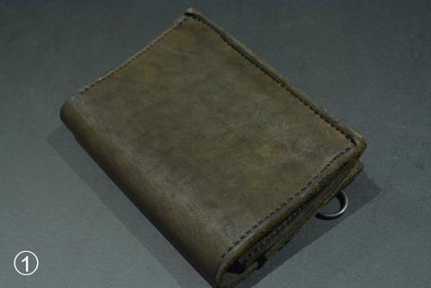 イサムカタヤマバックラッシュ ダブルショルダー製品染め 財布