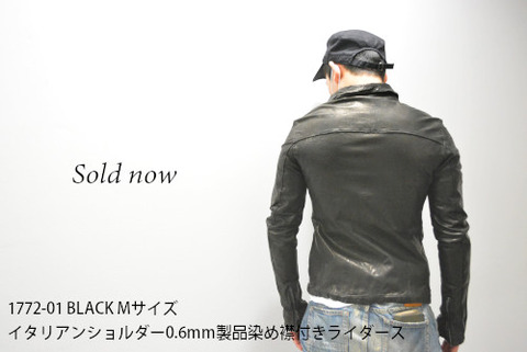 isamu katayama backlash 1772-01 ライダース