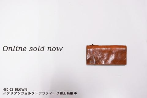 イサムカタヤマバックラッシュ 財布 480-02
