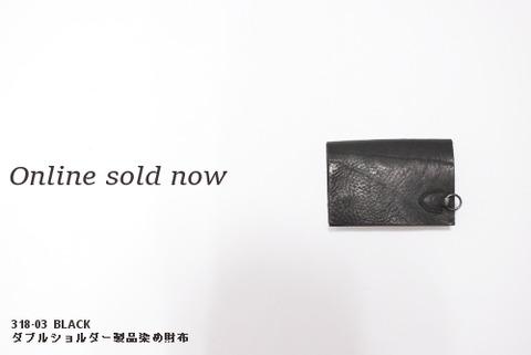 イサムカタヤマバックラッシュ 318-03 財布