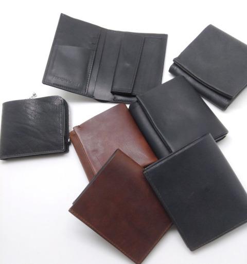 イサムカタヤマバックラッシュ 財布
