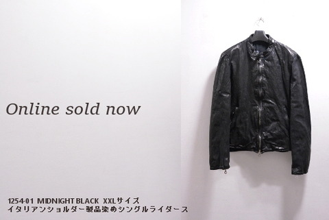 イサムカタヤマバックラッシュ シングルライダース 1254-01