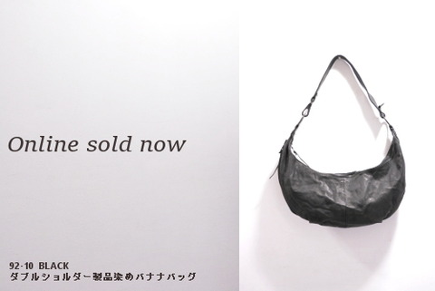 onlinesold_now92-10