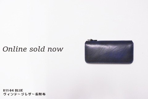 イサムカタヤマバックラッシュ 長財布 811-04