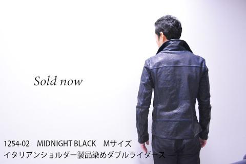 isamu katayama backlash 1254-02 イタリアンショルダー製品染め ダブルライダース