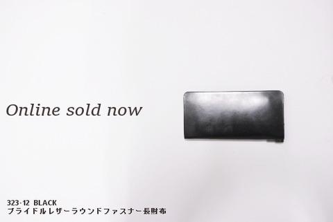 イサムカタヤマバックラッシュ 財布 323-12
