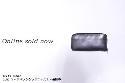 イサムカタヤマ バックラッシュ 337-09 GUIDIコードバン財布