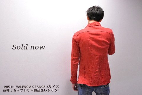 sold_now149501