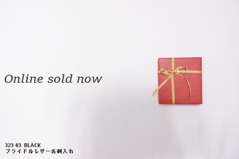 イサムカタヤマバックラッシュ 名刺入れ 323-03