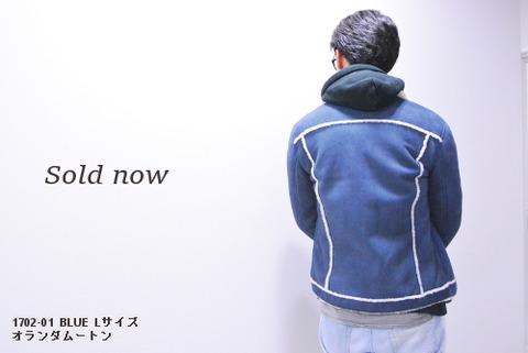 イサムカタヤマバックラッシュ ムートン 1702-01