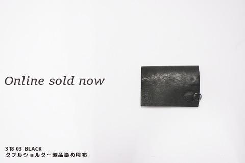 イサムカタヤマバックラッシュ 318-03 ダブルショルダー製品染め 財布