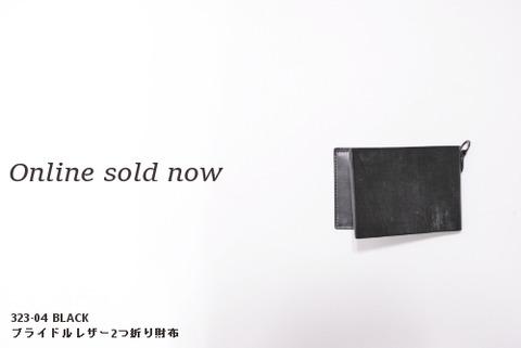 イサムカタヤマバックラッシュ ブライドルレザー財布 323-04