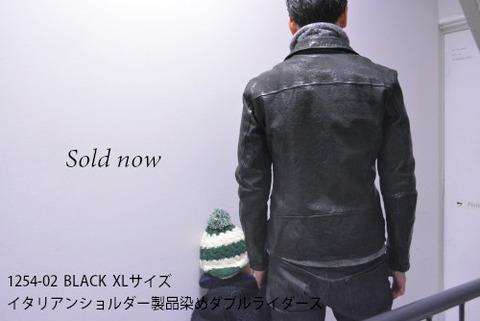 ISAMUKATAYAMA BACKLASH 1254-02 イタリアンショルダー製品染め ダブルライダース