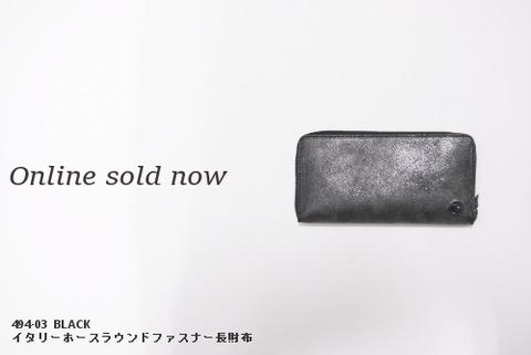 イサムカタヤマバックラッシュ 財布 494-03