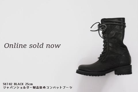 イサムカタヤマバックラッシュ 507-02