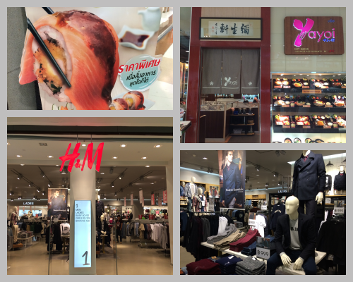 ��褤H&M