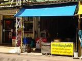 phuket yam