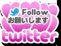 button_new33a