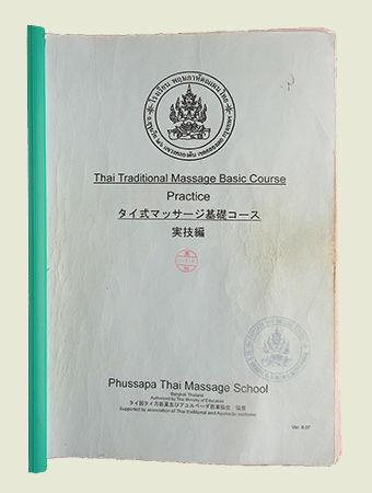 basictextbook1-340_450-2